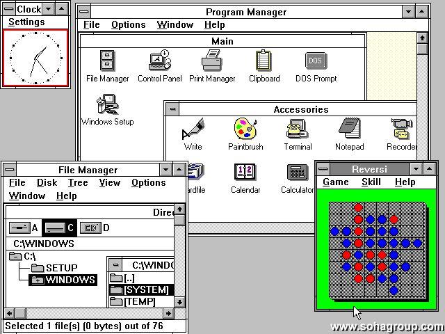 ویندوز 2.1